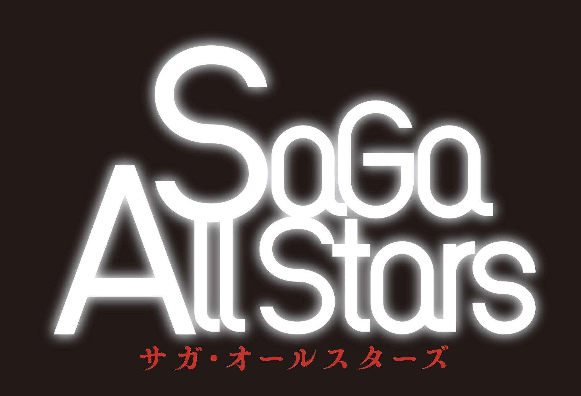 【SaGa Allstars:サガ・オールスターズ】
